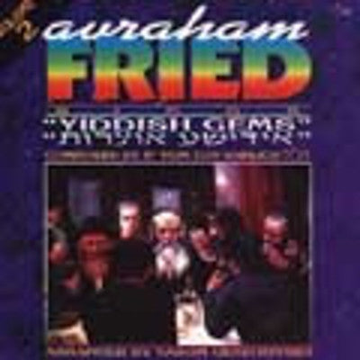 Avraham Fried - Yiddish Gems - Volume 2