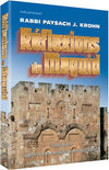 Rabbi Paysach Krohn - Reflections of the Maggid - French Edition