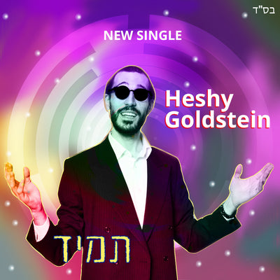 Heshy Goldstein - Tumid (Single)