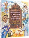 Shmuel Blitz - A Treasury of Sephardic Bedtime Stories - French edition