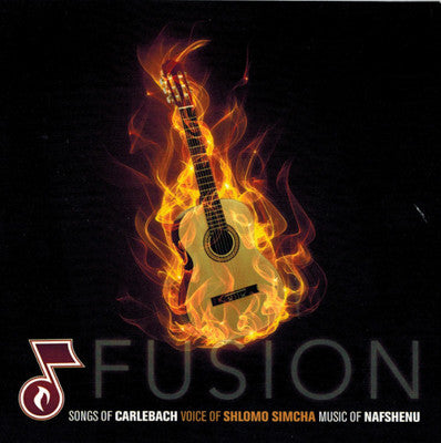 Shlomo Simcha - Fusion