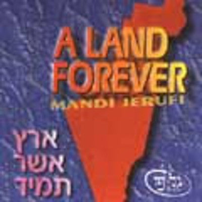 Mendy Gerufi - A Land Forever