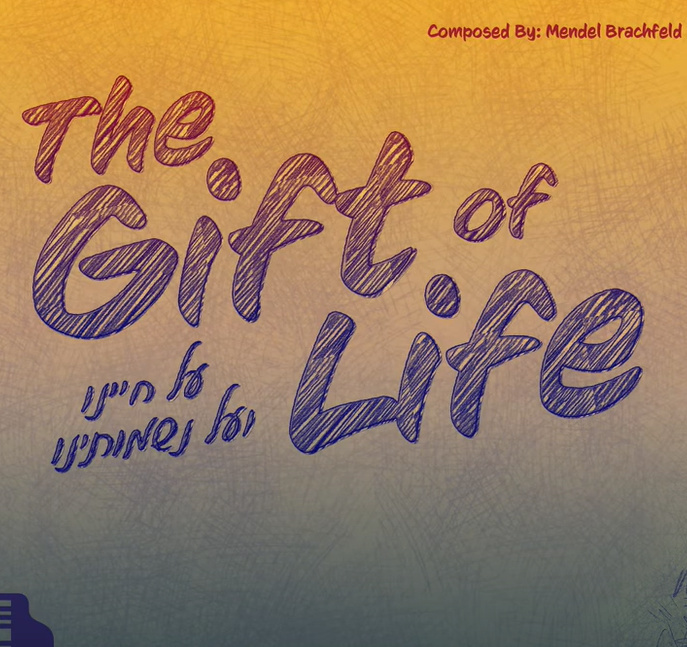 8th Day & Eli Marcus - The Gift Of Life (Single)