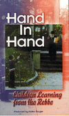 Jewish Educational Media - Hand In Hand