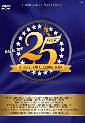HASC - 25 A Time for Celebration DVD