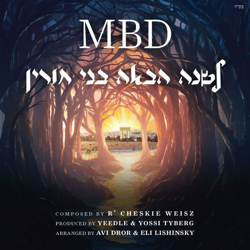 MBD - Hashatu Huchu (single)