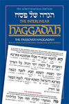 Rabbi Menachem Davis - Schottenstein Ed Interlinear Haggadah - P/B