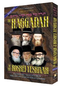 Rabbi Asher Bergman - Haggadah Of The Roshei Yeshiva Volume 2