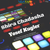 Yosef Kugler - Shira Chadasha (Single)