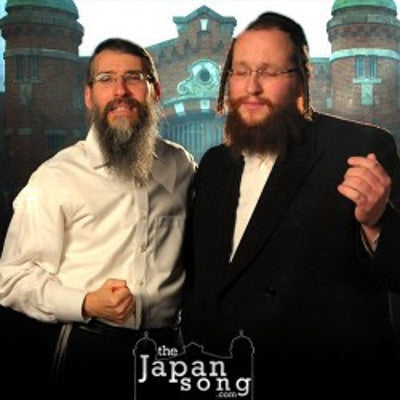Avraham Fried and Shloime Daskal - The Japan Song
