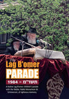 JEM - The Rebbe's Lag B'omer Parade - 5744