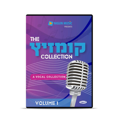 Nigun Music - Kumzitz Collection Vol 1 (Vocal)