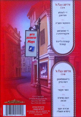 Lchaim MP3 Collection Vol. 14 - Yiddish Plays 1