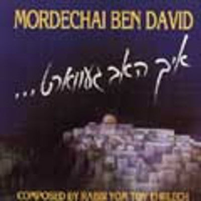Mordechai Ben David or MBD - Ive Waited & Waited