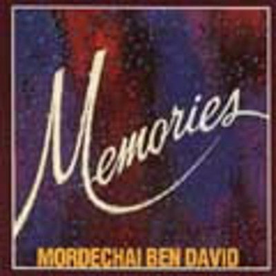 Mordechai Ben David or MBD - Memories