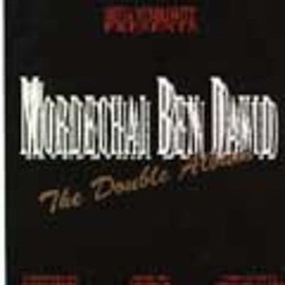 Mordechai Ben David or MBD - The Double Album