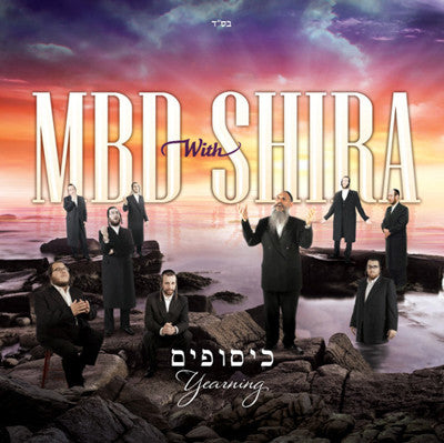 Mordechai Ben David or MBD - MBD With Shira: Kisufim