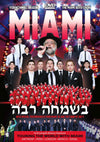 Miami - Besimcha Raba (Video)