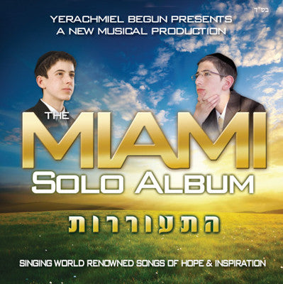 Yerachmiel Begun and The Miami Boys Choir - Miami Solo Album: Hisorrirus