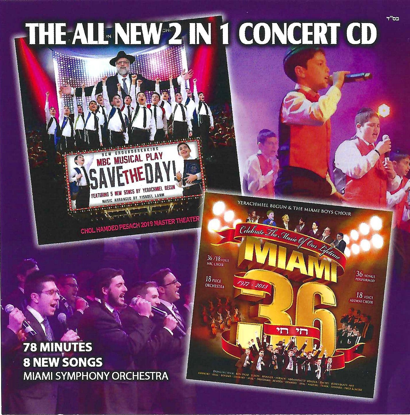 Miami - The All New 2 in 1 Concert CD