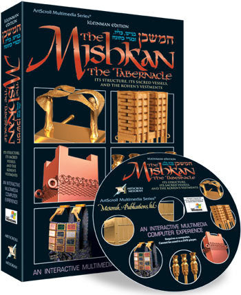 The Mishkan/Tabernacle DVD