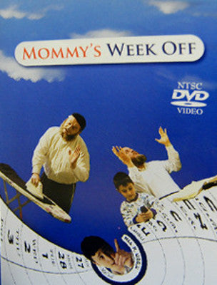 Various - Mommy's Week Off