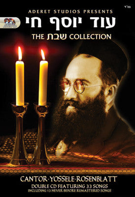 Cantor Yossele Rosenblatt - Od Yosef Chai 6 Shabbos Collection