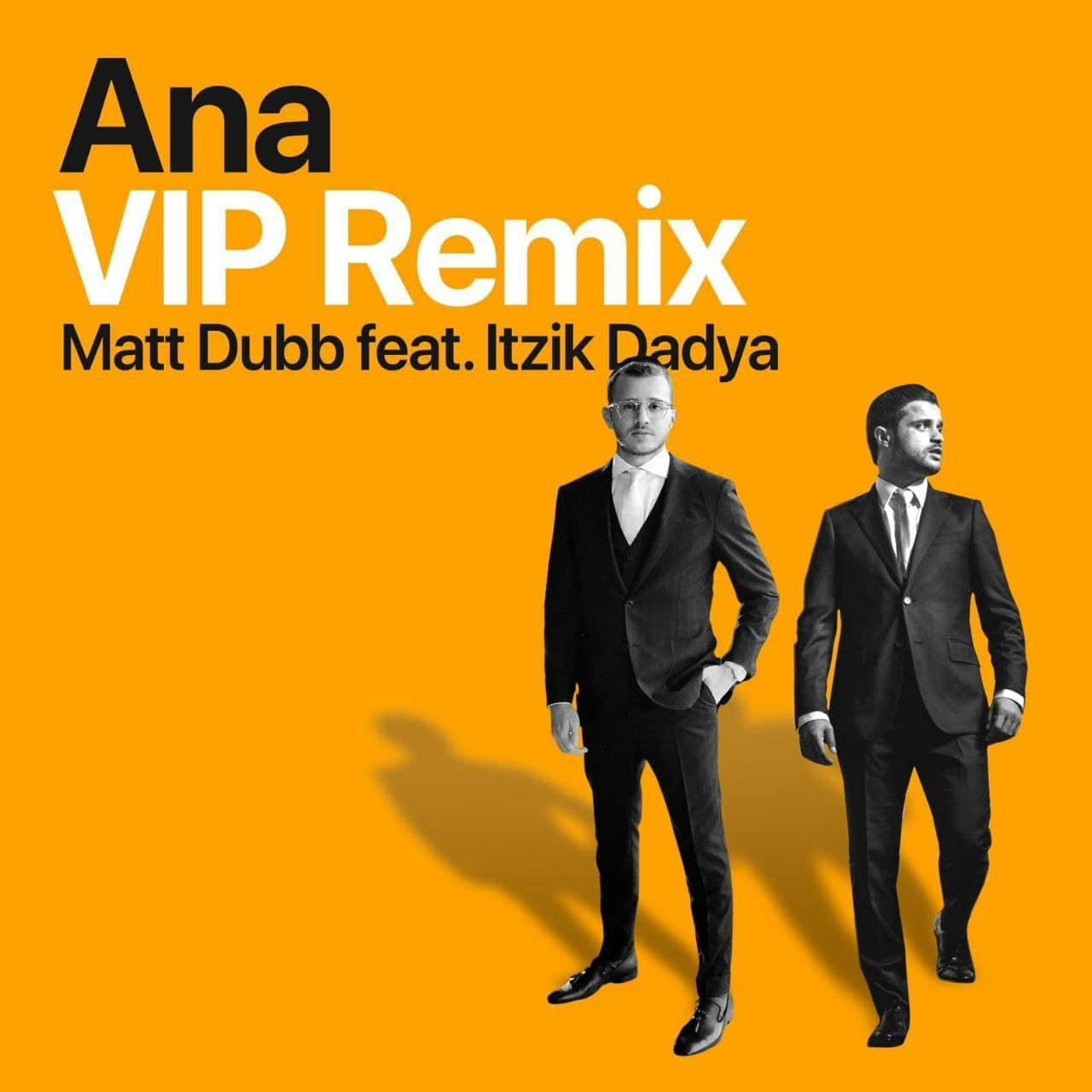 Ana VIP remix (single)