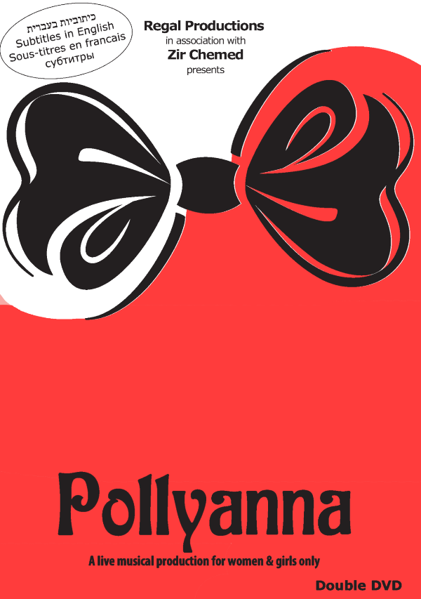 Regal Productions - Pollyanna
