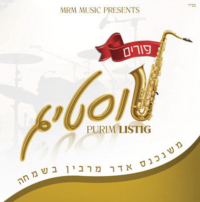 Various - Purim Listig