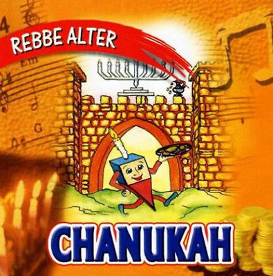 Reb Alter - Chanuka with Reb Alter