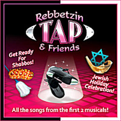 Rebbetzin Tap - Shabbos & Holiday Collection