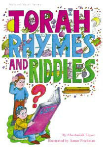 Shoshana Lepon - Torah Rhymes And Riddles