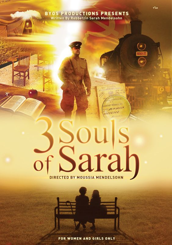 3 Souls of Sarah - DVD