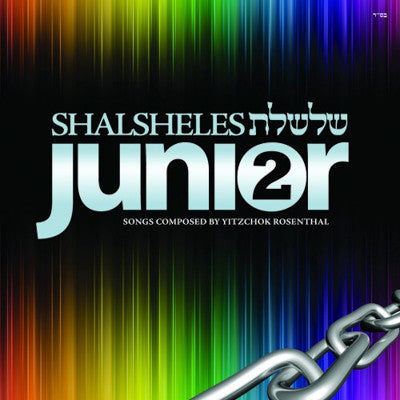 Shalsheles Junior - Shalsheles Junior 2