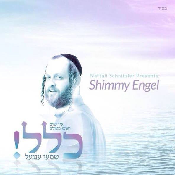 Shimmy Engel - Klal