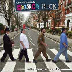 Shlock Rock - A Shabbat in Liverpool
