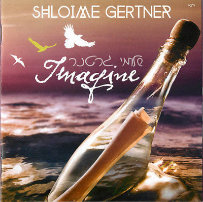 Shloime Gertner - Imagine
