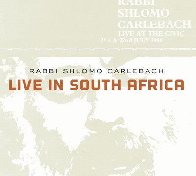 Shlomo Carlebach - Live in South Africa