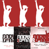 Simchas Hachaim Combo Vol 1 - 3