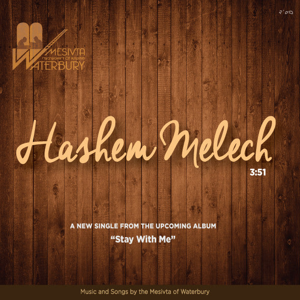 Mesivta of Waterbury - Hashem Melech