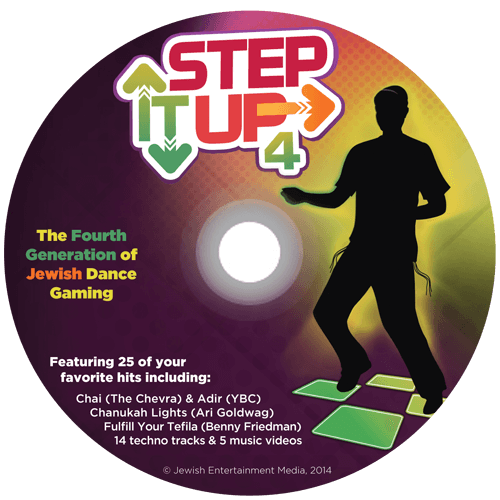 Step It Up 4 - CD-Rom