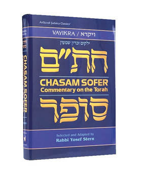 Rabbi Yosef Stern - Chasam Sofer on Torah - Vayikra