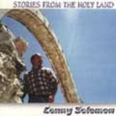 Shlock Rock - Stories From The Holyland