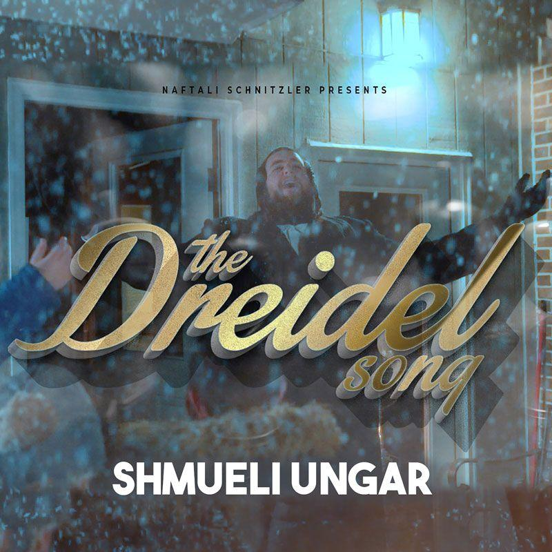 Shmueli Ungar - The Dreidel Song (Single)