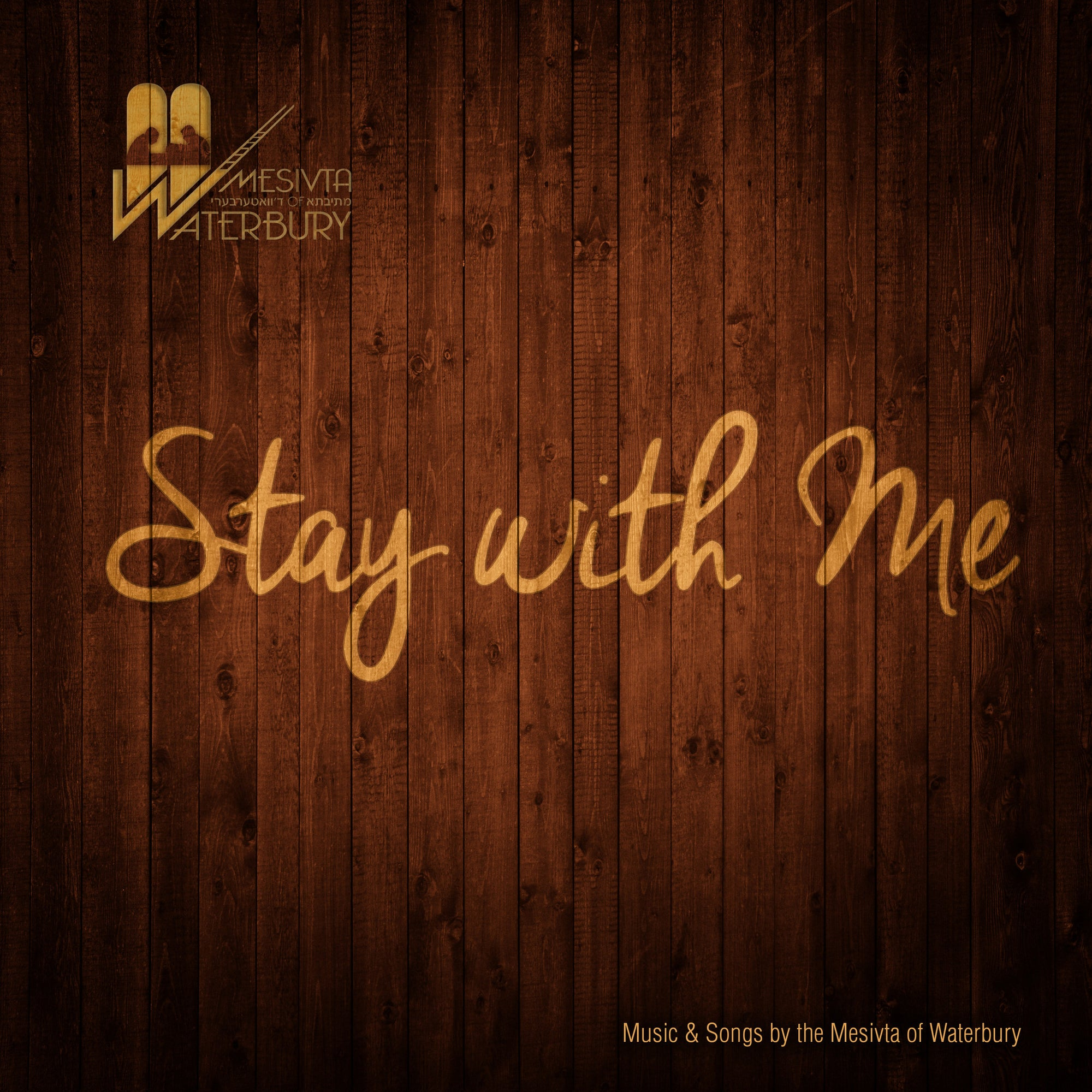 Mesivta Of Waterbury - Stay With Me