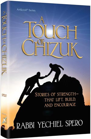 Rabbi Yechiel Spero - A Touch of Chizuk