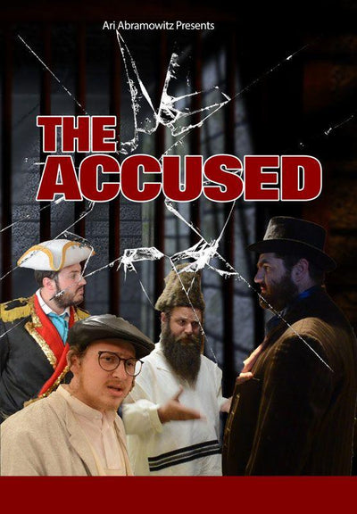 The Accused (Video)