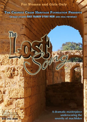 Chofetz Chaim Heritage Foundation - The Lost Song