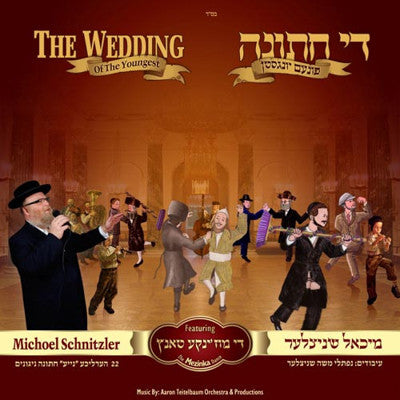 Michoel Schnitzler - The Wedding of the Youngest